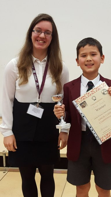 Junior Classics Comp 2017 Katrina and Jonah
