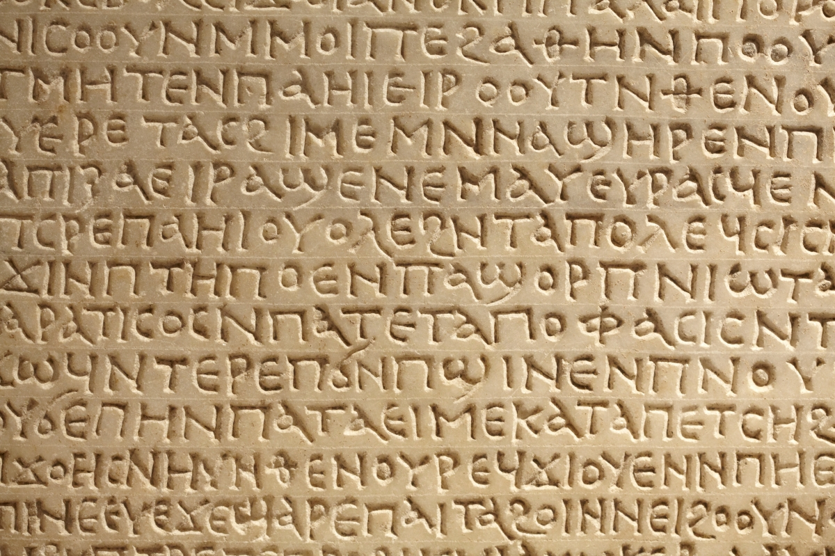 Ancient greek writing on stone – Lytham St Annes Classical ...
