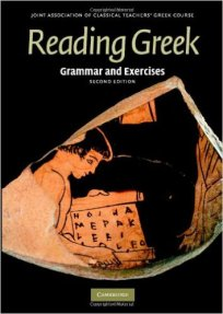 Reading Greek book cover 2