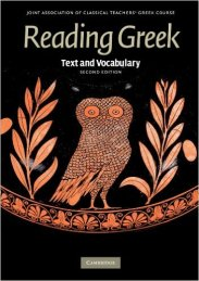 Reading Greek book cover
