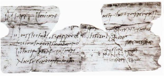 vindolanda-tablet-birthday_invite